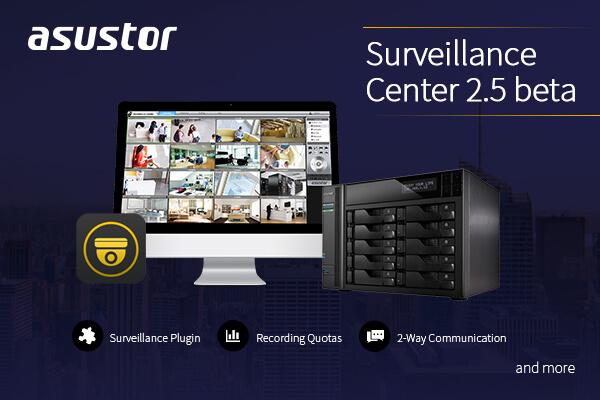 asustor_surveillance_cebter_2.5